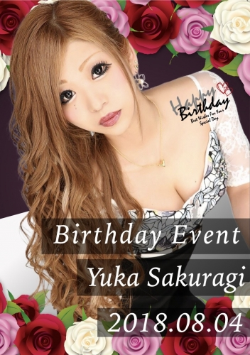 Yuka Sakuragi Birthday Event写真
